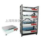 SYC-2105大容量水平振荡摇床