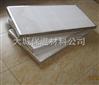 防火玻镁岩棉复合板出厂价销售