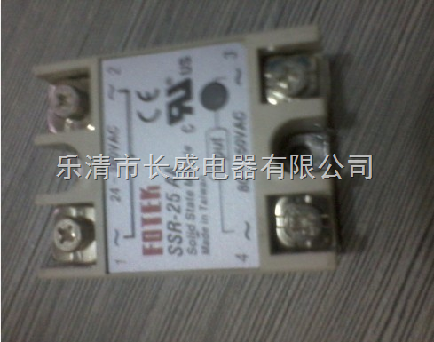 ssr-40aa-ssr-40aa固态继电器-乐清市长盛电器有限公