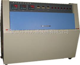 ZN-P紫外老化试验箱,紫外光老化试验设备