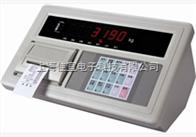 XK3190-A9+PXK3190-A9称重仪表,XK3190-D9汽车磅显示器