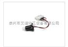 G1103-60001钨灯安捷伦色谱耗材