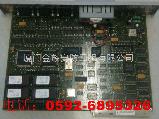 电路板 661_494