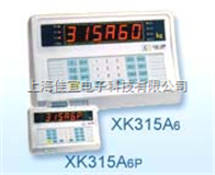 XK315A6XK315A6汽车磅显示器,XK315A6+P地磅称重仪表