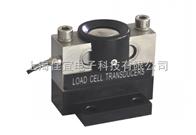 QS-50T地磅传感器,QS-A50T汽车衡传感器