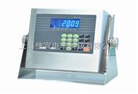 D2008FA称重仪表,D2002E称重显示器