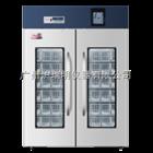 青岛海尔大容量保存箱、HXC-1308血液冷藏箱