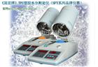 SFY-100TPU塑胶水分测定仪的用途 畅销齐鲁的塑料水分测定仪