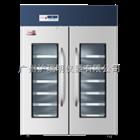 药房、制药厂大容量保存箱、HYC-1378药品冷藏箱(2-8℃)