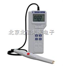 JC16-BK8391数字式盐度计  盐分计 水质监测盐度计 高精度便携式数字盐度计