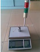 淮安30kg/5g上下限报警电子秤