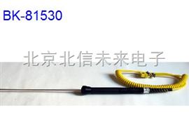 DL22-BK81530液体探棒