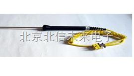 DL22-BK81539尖头液体探棒 尖头液体热电偶 50-500℃尖头液体探棒