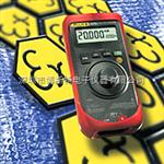 Fluke707Ex福禄克Fluke707Ex 本安型环路校准器