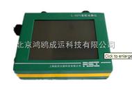 L- HPT高低应变一体基桩动测仪