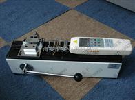 端子拉力測試儀端子拉力測試儀批發商