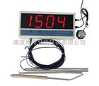 BQ-CW2B大屏幕熔炼测温仪