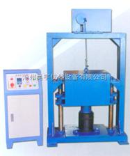 YZ-2型振動壓實成型機價格 振動壓實試驗儀價格
