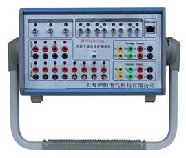HYSJ6606光数字继电保护测试仪