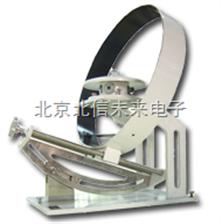 HJ03- TBQ-SSR散射遮光环 总表遮光环 太阳直接辐射遮光环