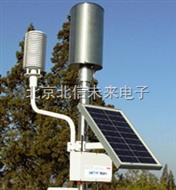 HJ03-CAWS737-RT雨量监测站 全自动降雨检测器 新型自动雨量监测站