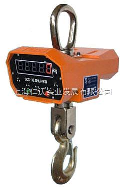 四方衡器1t电子吊秤,1吨红字LED清晰易读吊称