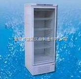 低温医用保存箱SYL-300A