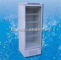低温医用保存箱SYL-160