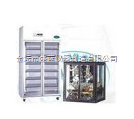 花卉蔬菜保鲜柜HLC-1200