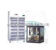花卉蔬菜保鲜柜HLC-800