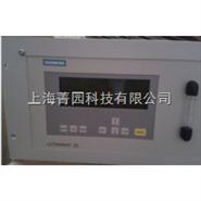 7MB2337-0NG00-3PG1红外在线分析仪