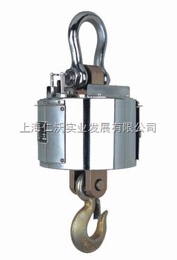 云南四方OCS-XS-2T打印吊钩秤,杭州四方电子衡器厂吊磅称
