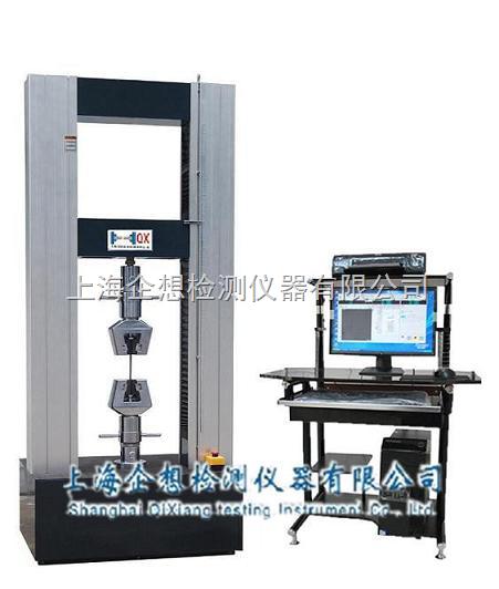 金属材料拉力试验机厂家价格