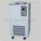 低温恒温搅拌反应浴DHJF-2005郑州长城