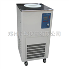 低温恒温搅拌反应浴DHJF-4005郑州长城