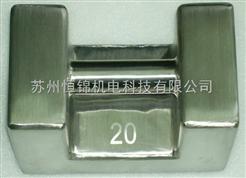 常熟1kg/2kg/5kg铸铁锁型砝码价格
