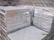 $郑州水泥纤维(加箔)岩棉复合板↘