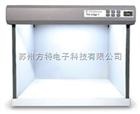 Finecolor標準光源對色燈箱(D65,CWF,TL84,A,UV,U30)