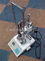 彈簧拉力測試儀濟南彈簧拉力測試儀