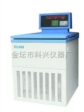 DL6M落地式冷冻离心机