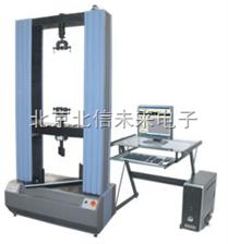 HG17-MWD-W电子式人造板试验机