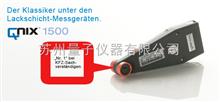 QNIX1500QNIX1500德国尼克斯涂层测厚仪QNIX1500、QNIX1500