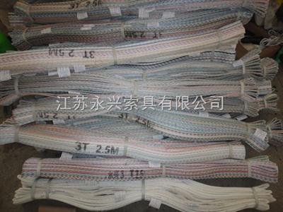 2t一次性吊带