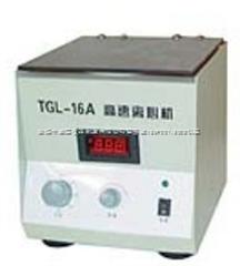 数显测速高速离心机YXJ-2A、TGL-16A