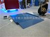 上海2噸地磅廠家/維修