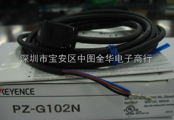 电缆 接线 线 605_418