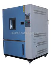 LX-500淋雨试验箱,箱式淋雨试验机。IPX3、IPX4