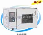 医院、科研单位微生物培养箱、上海一恒DHP-9011微生物培养箱