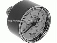 FESTO压力表,费斯托气动有限公司