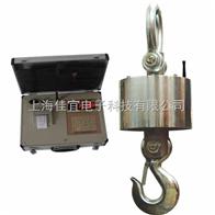 云南吊秤(1吨2吨3吨5吨10吨20吨)电子吊秤价格